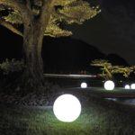 progetto-giardino-collezione-sfera-luminosa